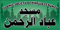 Islamic Society of Pinellas County